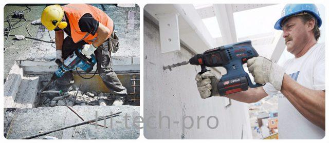 Как выбрать перфоратор для бетона