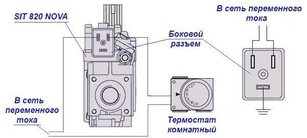 Подключение термостата по энергозависимой схеме