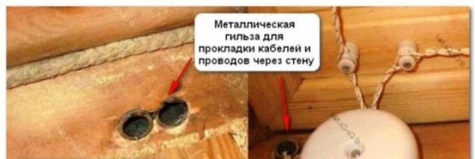 проводка электропроводки в доме из дерева