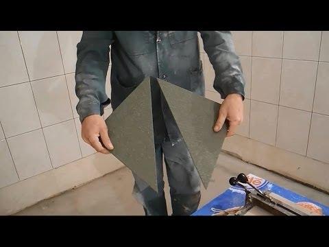 Порезка керамогранитной плитки дома: чем лучше всего?
