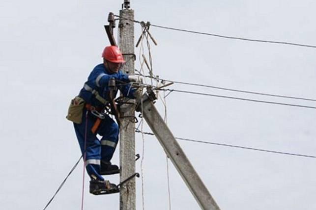Неполадки с электроснабжением