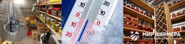 Какая температура должна быть в погребе: нормы для зимы и лета