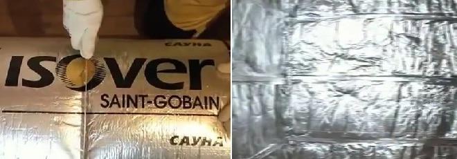 Пароизоляция потолка бани алюминиевой фольгой