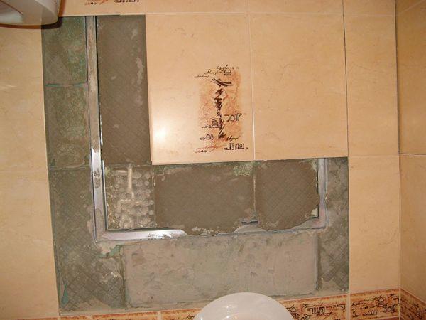 отвалились плитки в ванной