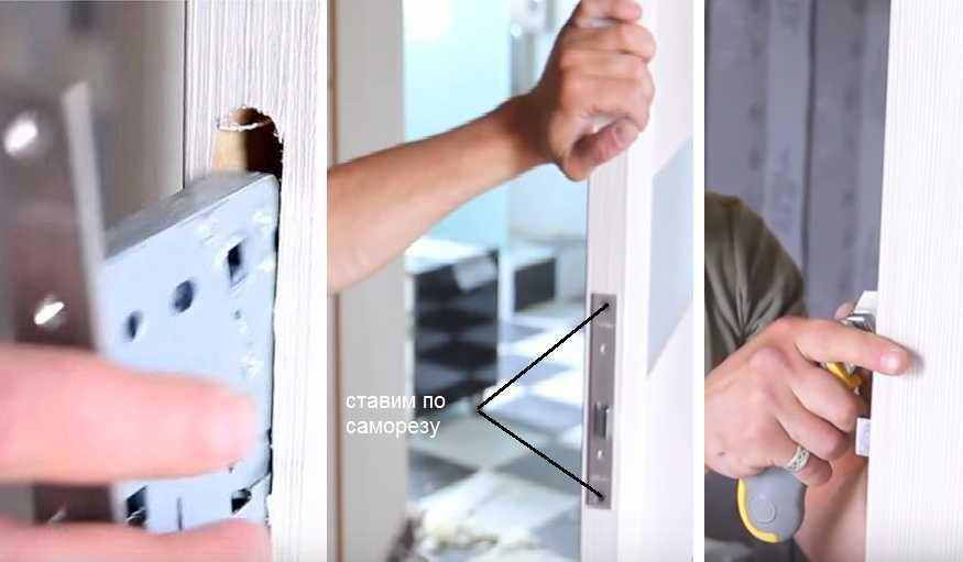 Как врезать замок в межкомнатную дверь: дорабатываем выемку