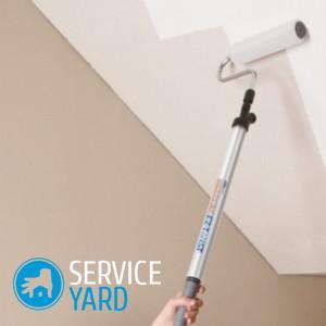 Чем лучше красить потолок — валиком или краскопультом?