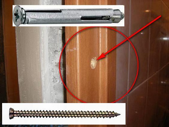 Старый способ крепежа двери