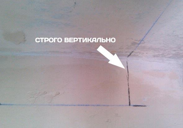разметка потолка под нишу из ГКЛ