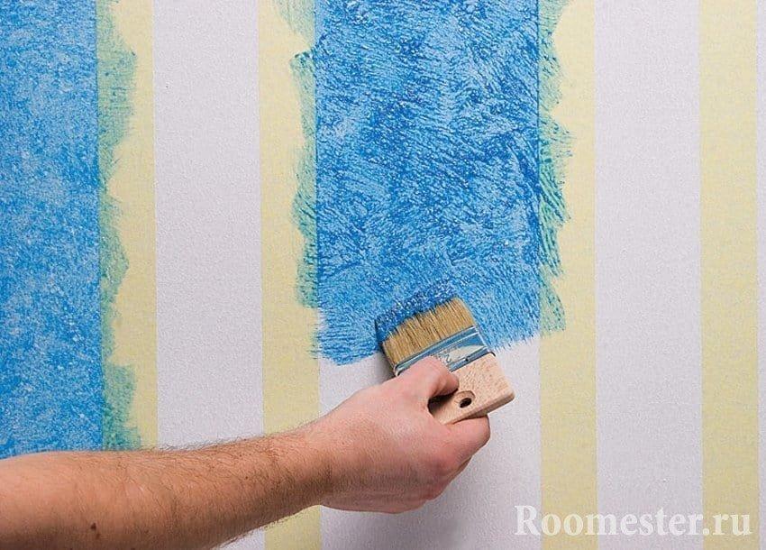 Окрашивание фрагмента стены