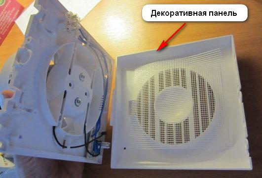 разборка вентилятора на вытяжку в ванную ERA перед подключением проводов