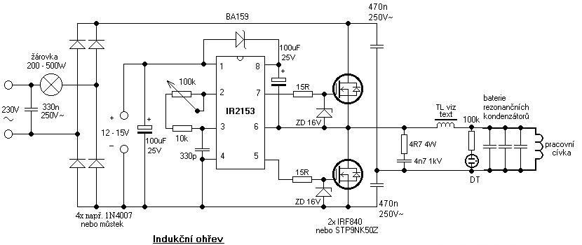 Схема к конструкции из генератора