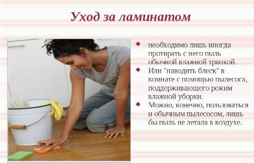 простые советы