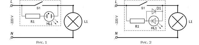 схема включения лампочки через выключатель с подсветкой