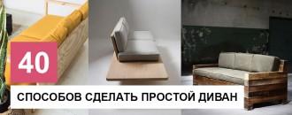 Стол от LA TABLE