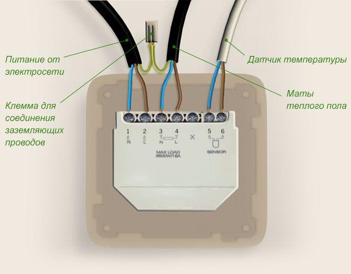 Как подключить датчик теплого пола