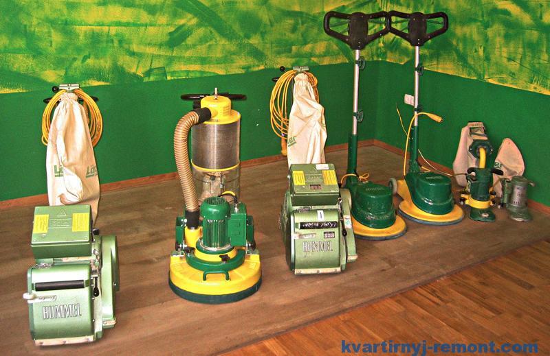 Оборудование для циклевания