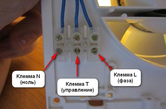 как правильно подключить провода к вентилятору вытяжки в санузле ванной