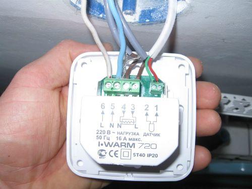Подключение пленочного инфракрасного теплого пола к термостату своими руками