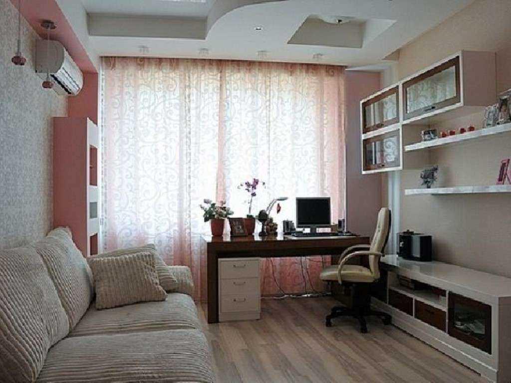 50 фото идей дизайна малогабаритной комнаты: