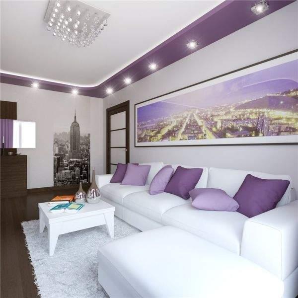Современный дизайн зала в квартире в белом и фиолетовом цвете