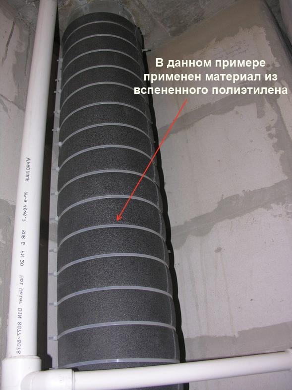 Как сделать шумоизоляцию канализационного стояка