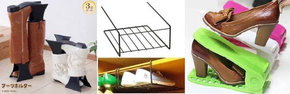 Устройства для компактного хранения обуви