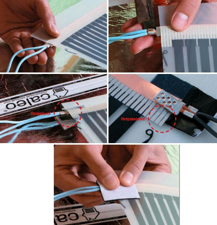 Подключение проводов к плёнке