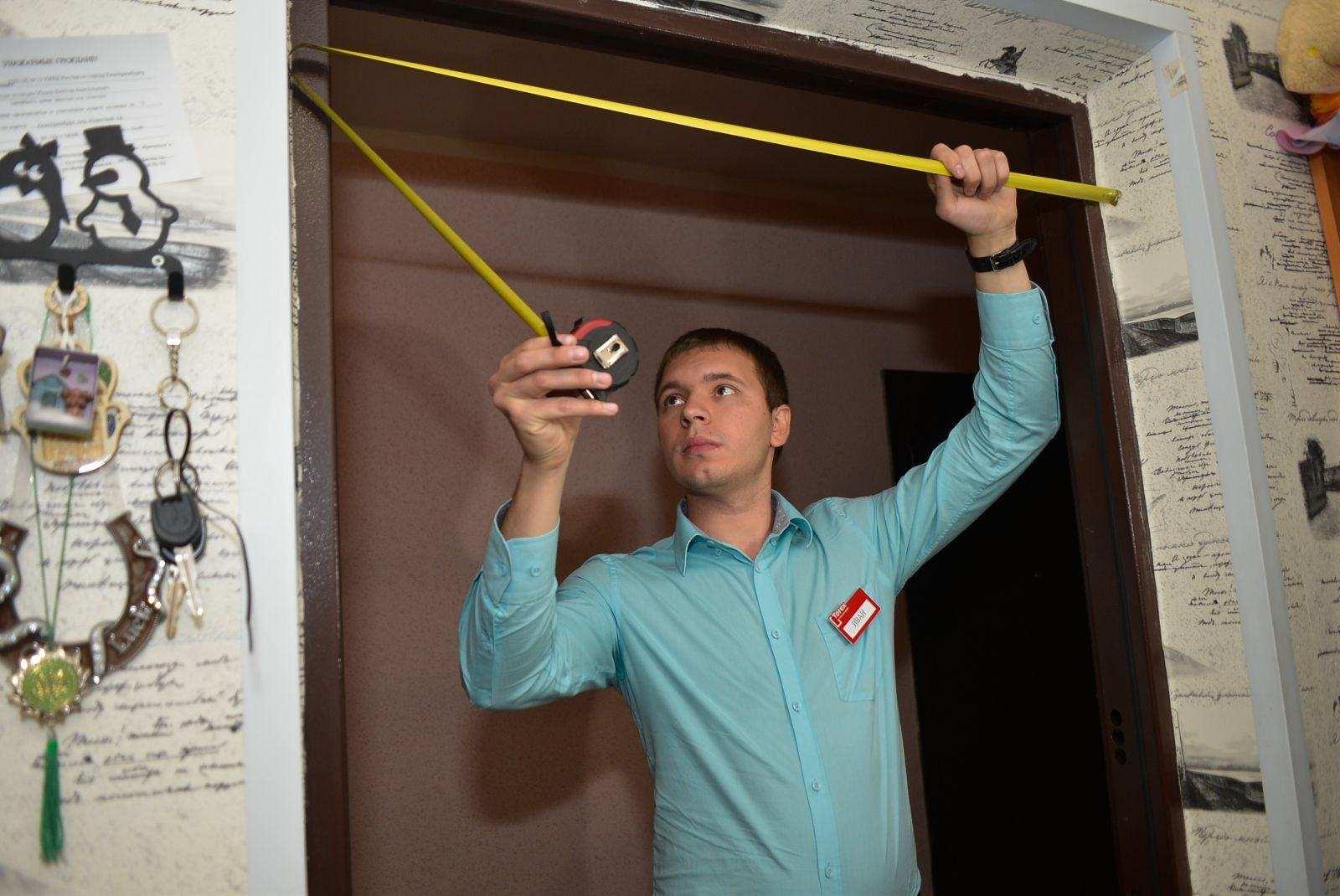 Измерение дверной коробки