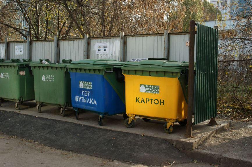 Раздельный сбор бытовых отходов (БО): хотите ли вы этого и будете ли в нем участвовать?