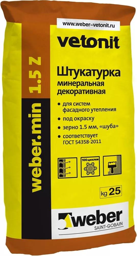 Рис. 4. Декоративный цемент для приготовления замазки