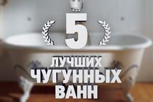 5 лучших инсталляций для унитазов