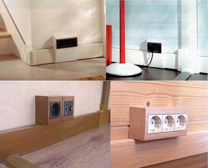 Разновидности плинтусных систем скрытой прокладки кабеля