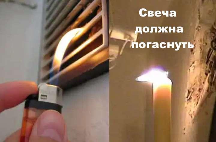 Свеча гаснет при хорошей вентиляции