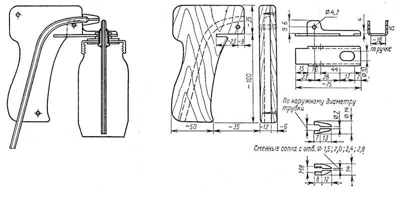 чертеж устройства краскопульта