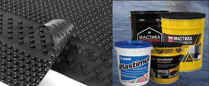 Рулоны и мастики для гидроизоялции
