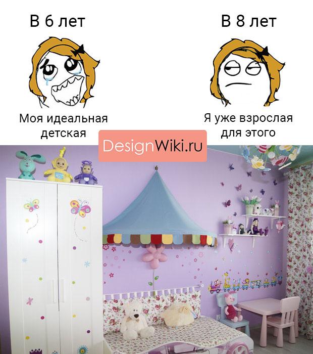 Детские комнаты для девочек дизайн 6 и 8 лет