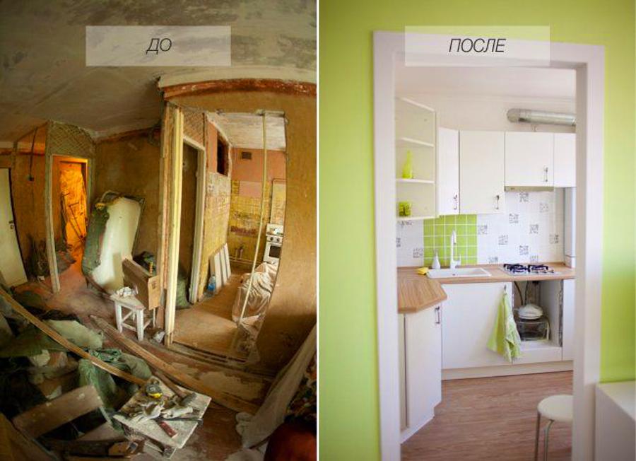 Ремонт в хрущевке 2х комнатной фото до и после без перепланировки