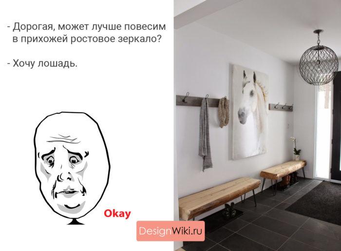 Дизайн прихожей фото DesignWiki.ru