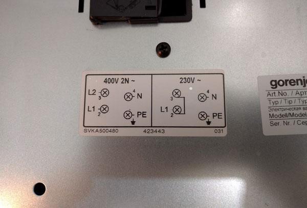 схема подключения панели gorenje