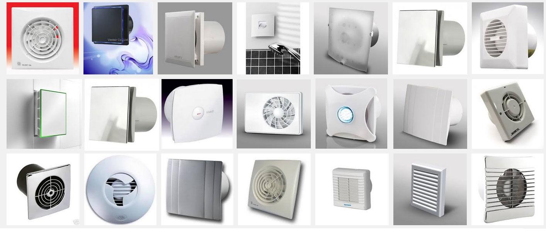 Виды вентиляторов для ванной комнаты