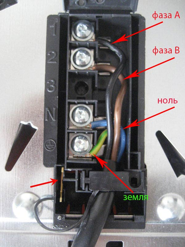схема подключения варочной панели electrolux