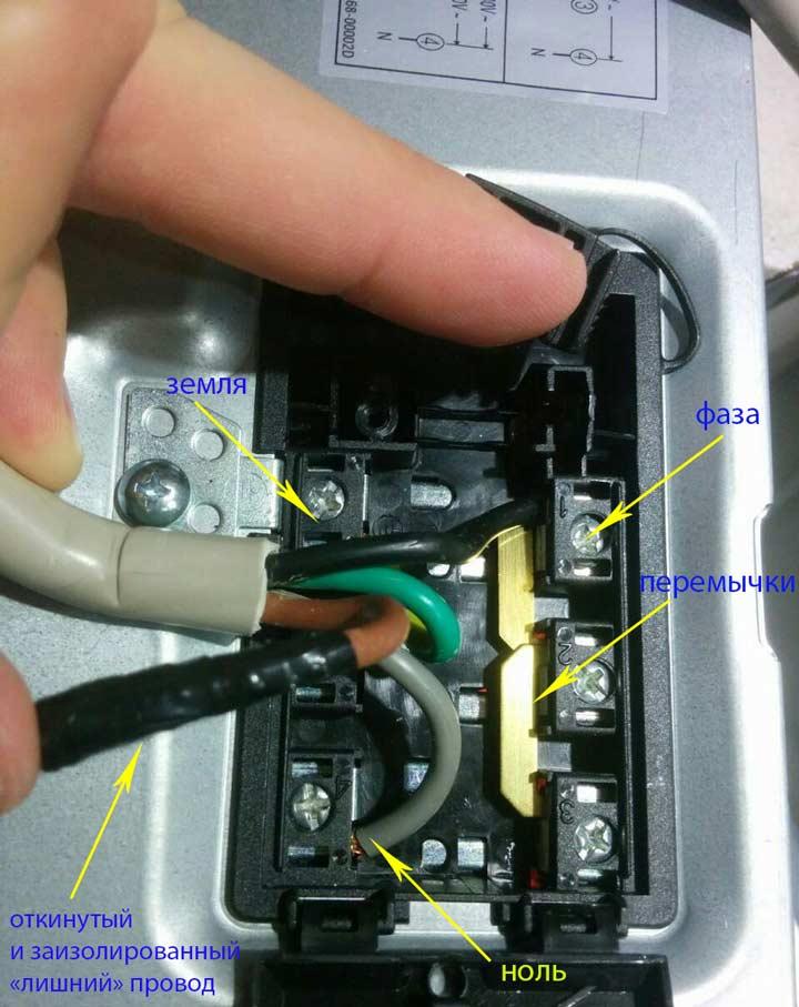 подключение проводов на клеммы варочной панели