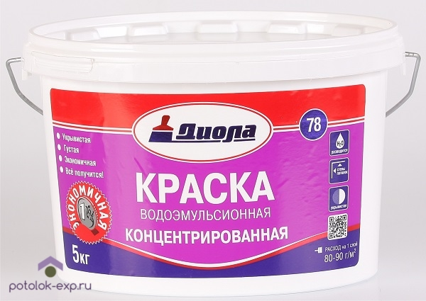 Водоэмульсионная краска концентрированная Диола-78 (5 кг.)