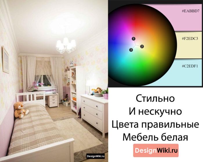 Цвета в дизайне детской комнаты для девочки
