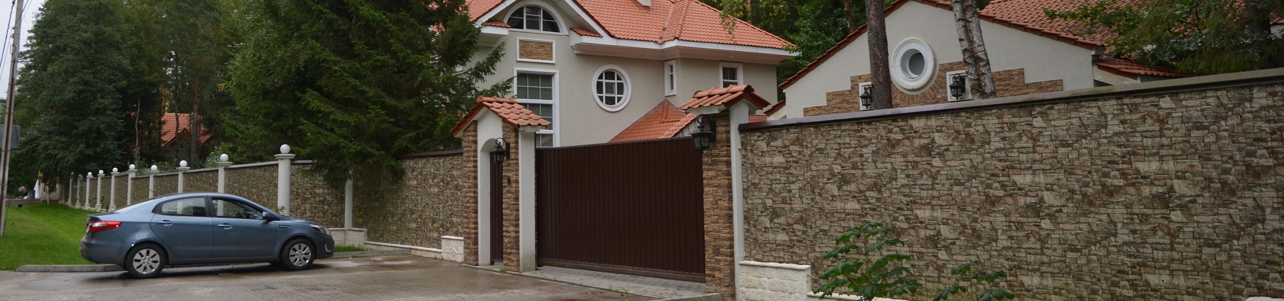 Дом под ключ в Москве и Подмосковье