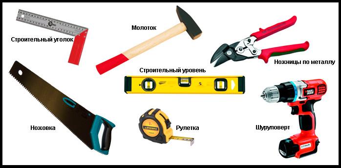 Необходимые инструменты для монтажа вагонки
