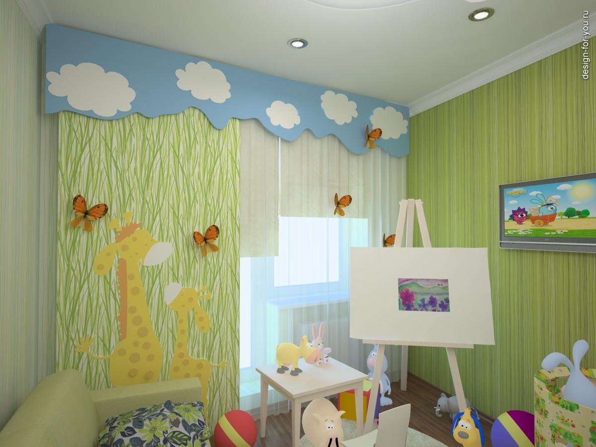 яркая детская для ребенка дизайн