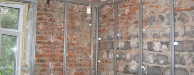 Неровные стены