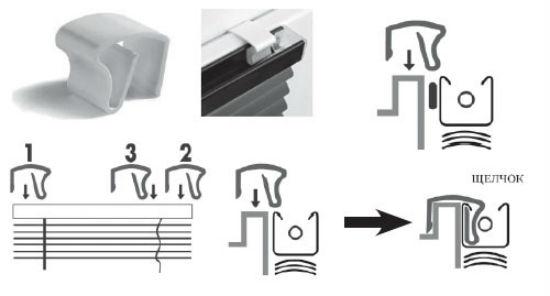 На схеме подробная инструкция по установке горизонтальных жалюзи на кронштейны-скрепки