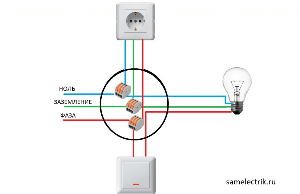 Схема подключения розеток и выключателя